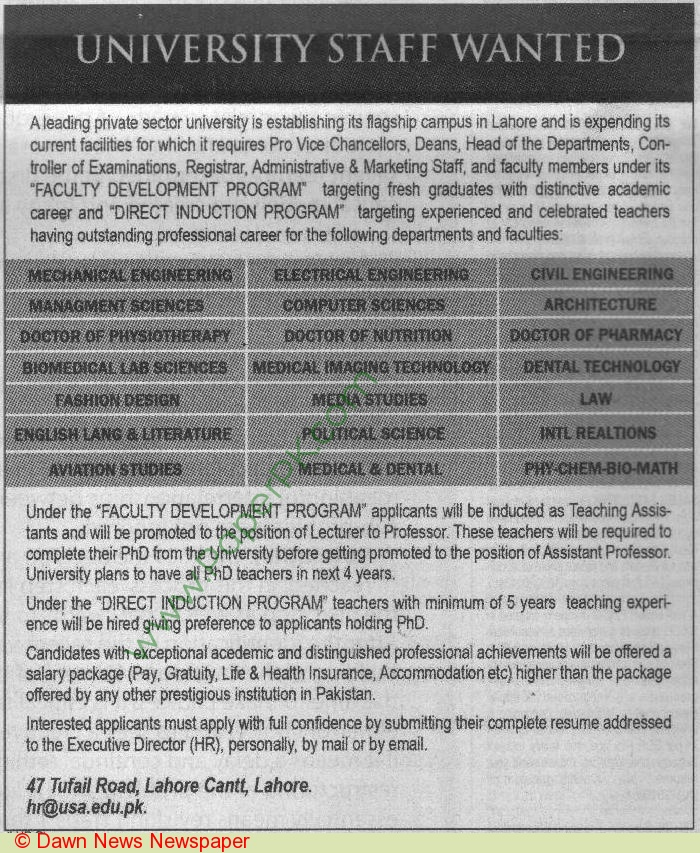 University Staff Wanted, Lahore